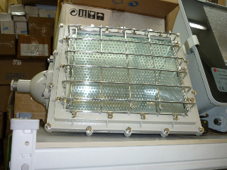 Lampu Explossion Proof 250 - 400 Watt